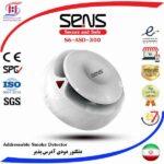 دتکتور دودی آدرس پذیر (Addressable Optical Smoke Detector) مدل S6 ASD 300 برند SENS 1