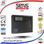 مرکز کنترل اعلام حریق آدرس پذیر (Addressable Fire Alarm Control Panel) برند SENS 1