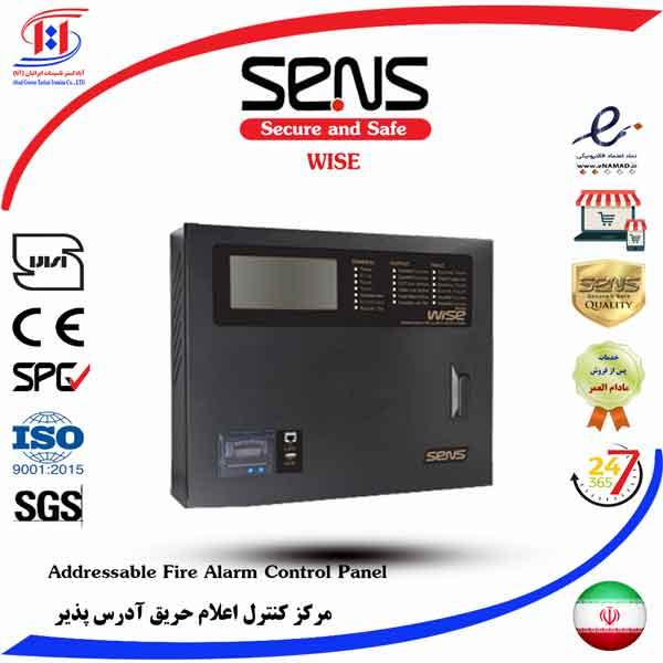 مرکز کنترل اعلام حریق آدرس پذیر (Addressable Fire Alarm Control Panel) برند SENS