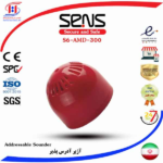 آژیر اعلام حریق آدرس پذیر (Addressable Sounder) مدل F1-ANS-3010 برند SENS