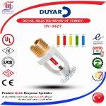 اسپرینکلر واکنش سریع شصت و هشت درجه سانتیگراد سایز یک دوم اینچ مدل پائین زن سفید رنگ مدل DY-3427 برند DUYAR