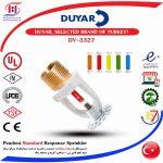 اسپرینکلر استاندارد شصت و هشت درجه سانتیگراد سایز یک دوم اینچ مدل پائین زن سفید رنگ مدل DY-3327 برند DUYAR