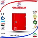 جعبه آتش نشانی فلزی تک کابین روکار ATA - ابعاد 60*70*18 سانتیمتر