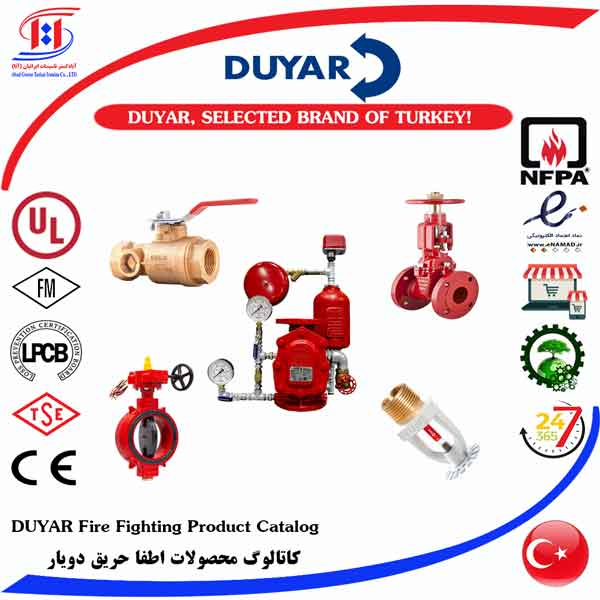 دانلود کاتالوگ دویار | DUYAR Fire Fighting System Catalog | دانلود کاتالوگ اطفا حریق دویار