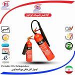 قیمت کپسول آتش نشانی CO2 Fire Extinguisher Price   CO2   قیمت کپسول CO2   کپسول دی اکسید کربن