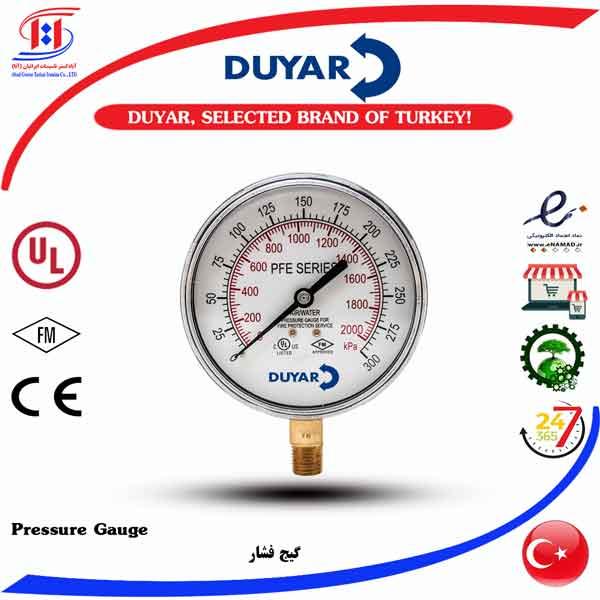 گیج فشار دویار | DUYAR Pressure Gauge