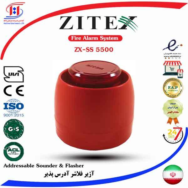 قیمت آژیر فلاشر آدرس پذیر زیتکس | ZITEX Addressable Fire Sounder & Flasher Price