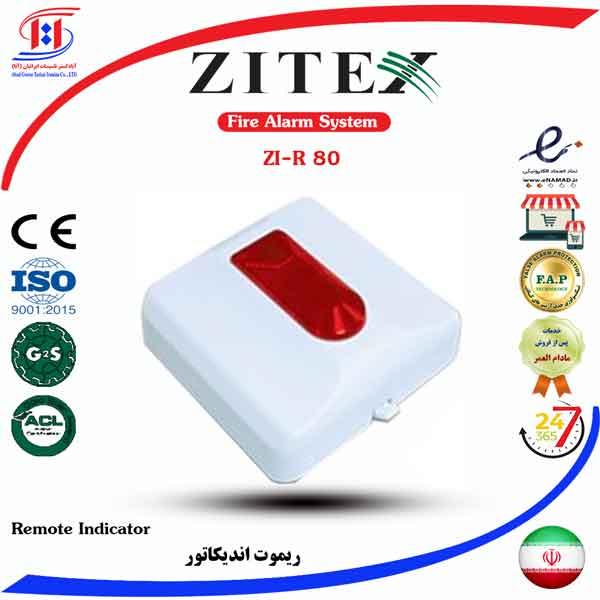 قیمت ریموت زیتکس متعارف | ZITEX Conventional Remote Price
