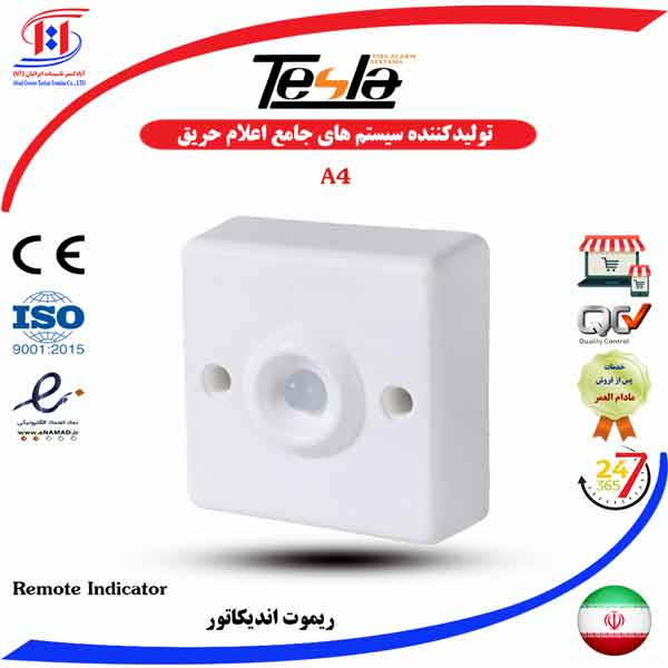 قیمت ریموت تسلا | TESLA Remote Indicator Price | قیمت ریموت اندیکاتور تسلا