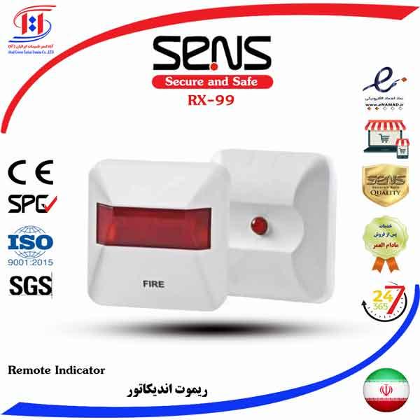 قیمت ریموت سنس   SENS Remote Indicator Price   قیمت ریموت اندیکاتور سنس