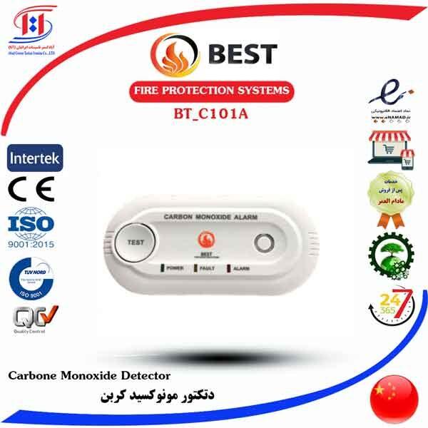قیمت دتکتور مونوکسید کربن بست | BEST Carbon Monoxide Detector Price