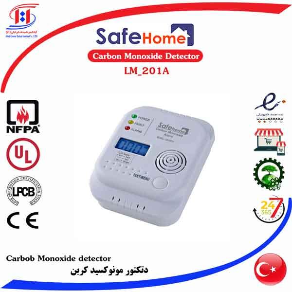 قیمت دتکتور مونوکسید کربن سیف هوم   SAFEHOME Carbon Monoxide Detector Price